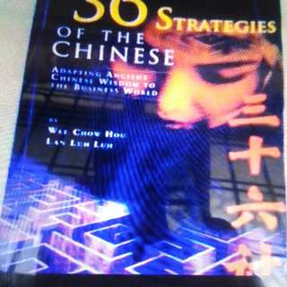 36 strategies of the chinese