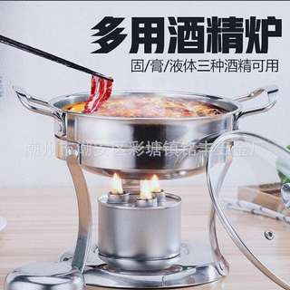 Alcohol Heater Food Warmer