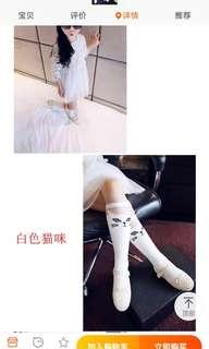 Girl long socks legging
