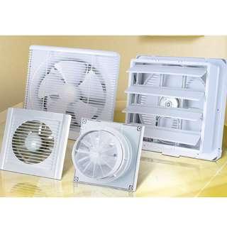 Ventilation Fan Installation Service