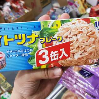 🚚 日本 INABA稻葉鮪魚罐頭