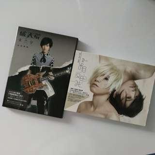 张芸京 Jing albums x 2 for $15