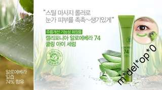 👄😁韓國Nature Republic 蘆薈74清涼眼部精華滾珠 California Aloe Vera 74 Cooling Eye Serum (15ml) 包郵