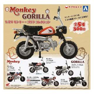 扭蛋 HONDA Monkey GORILLA