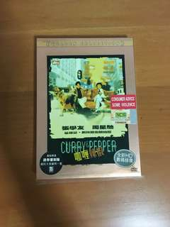 Curry & Pepper DVD