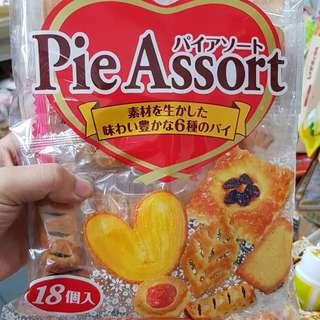 🚚 日本進口 三立綜合蝴蝶餅乾  特價140