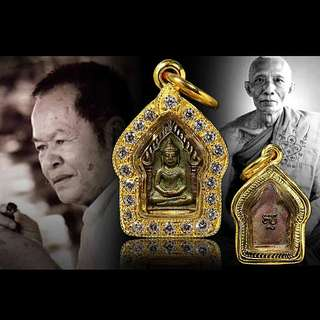 BE2530 Phra KhunPean Amulet