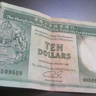 1992 Ten dollars RH509509