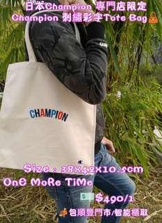 Champion 刺繡彩字Tote Bag