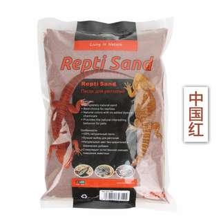 Reptile Sand 1.8kg for tarantulas, scorpions, tortoise, Gecko, bearded dragon