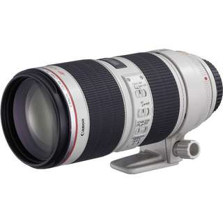 Canon 70-200 2.8 IS II (Near Mint)