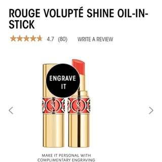 [BN] YSL Lipstick Color No.13