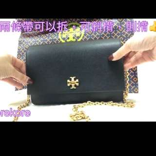 Tory Burch Kira double strap shoulder bag 24x16.5cm