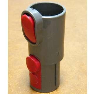 Dyson V8/V7 無線吸塵機吸頭轉換器 可使用 V6 系列吸頭