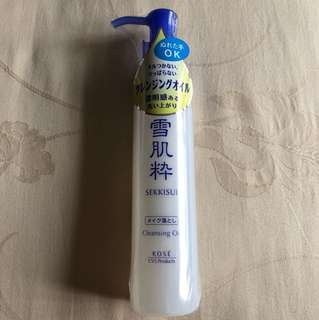 Kose Sekkisui Cleansing Oil