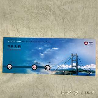 香港地鐵票-套裝