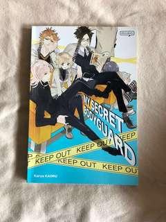 My secret bodyguard Comic Book