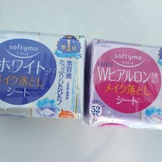 Kosé facial wipes from Japan