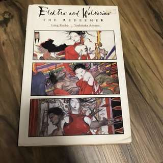 Elektra and Wolverine art prose HC