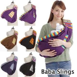 Baba Sling Original- Baby Sling