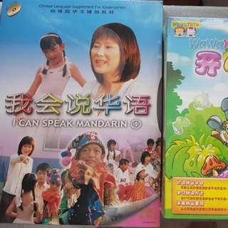 Chinese CDs for Kindergarten