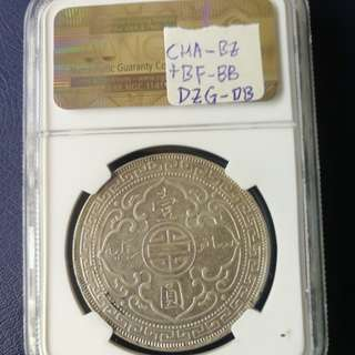 British trade dollar 1901C NGC AU det