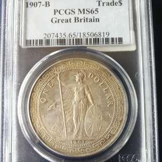 British trade dollar 1907B NGC 65 very high grade scarce