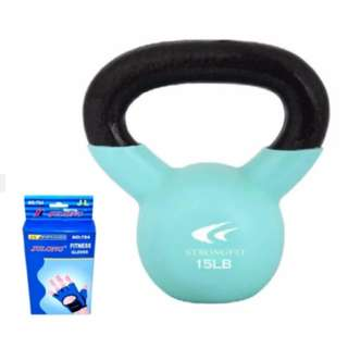 Kettlebell 15lbs with free Gloves