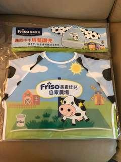 Friso 美素佳兒 牛牛圍兜飯衣
