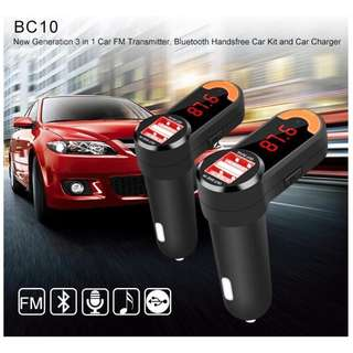 Bluetooth Car Kit FM Transmitter Handsfree - 車載藍芽免提mp3雙USB車充 - S2604