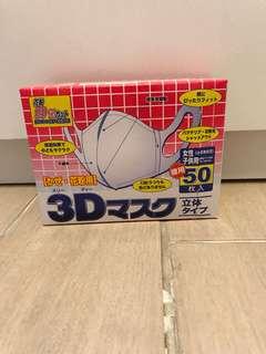 售: 3D 立體 防護 囗罩 紅盒