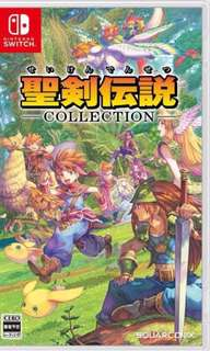 聖劍傳說collection Switch