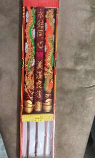 Dragon phoenix joss stick
