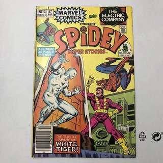 Spidey Super Stories # 57