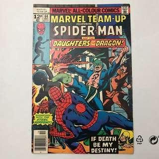 Marvel Team Up # 64