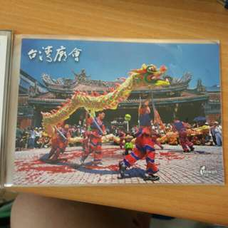 🚚 廟會明信片postcard
