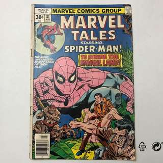 Marvel Tales # 81