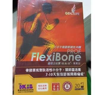 GENforLIFE 健骨活絡寶 專業版 flexibone-prof 每盒20條 原價298