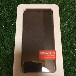 Huawei P10 Leather Casing