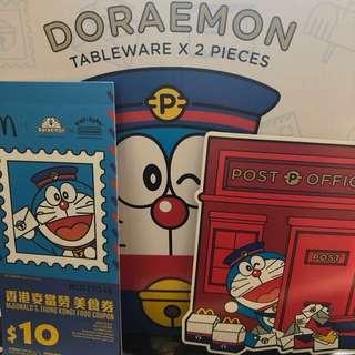 麥當勞X多啦A夢陶瓷碗碟套裝 Doraemon