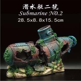 Submarine Decoration for Aquarium Fish Tank