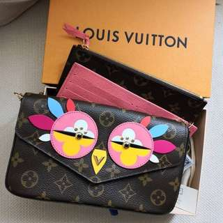 Brand New Louis Vuitton Limited Edition Felicie Wallet on Chain