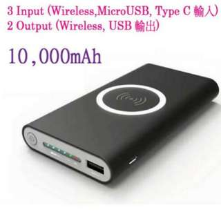 五合一 10000mAh qi wireless power bank 無線充電寶