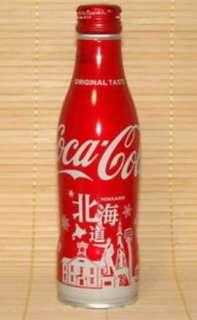Coke Hokkaido