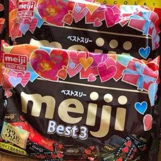 Meiji Best 3