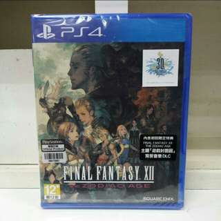 PS4 Final Fantasy XII The Zodiac Age R3 (中文字幕)(Chinese Version)