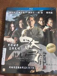 The Four, A Gordon Chan film, blu ray