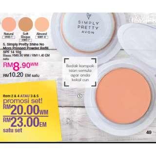 Avon Simply Pretty Smooth & White Pressed Powder Refill 10g