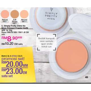 Avon Simply Pretty Shine No More Pressed Powder Refill SPF 14 10g