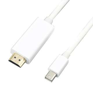 Mini Displayport to HDMI Cable Adapter